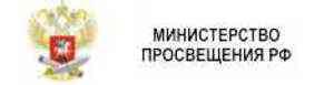 ministerstvo prosveshhenija 300
