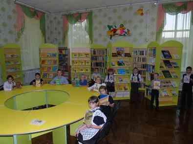 biblioteca 002