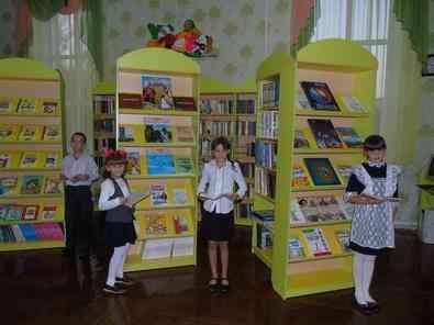 biblioteca 003