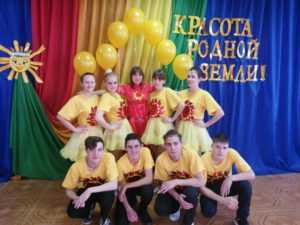 Read more about the article КРАСОТА РОДНОЙ ЗЕМЛИ