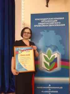 Read more about the article УЧИТЕЛЬ-ДЕФЕКТОЛОГ-2021